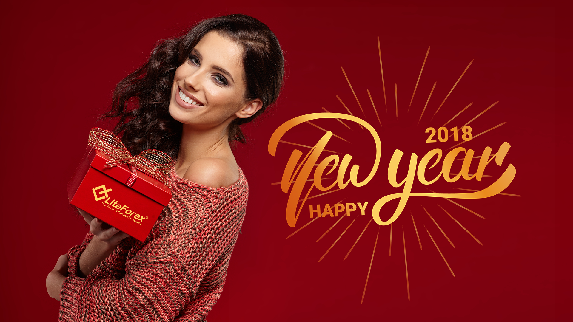 LiteForex życzy Szczęśliwego Nowego Roku