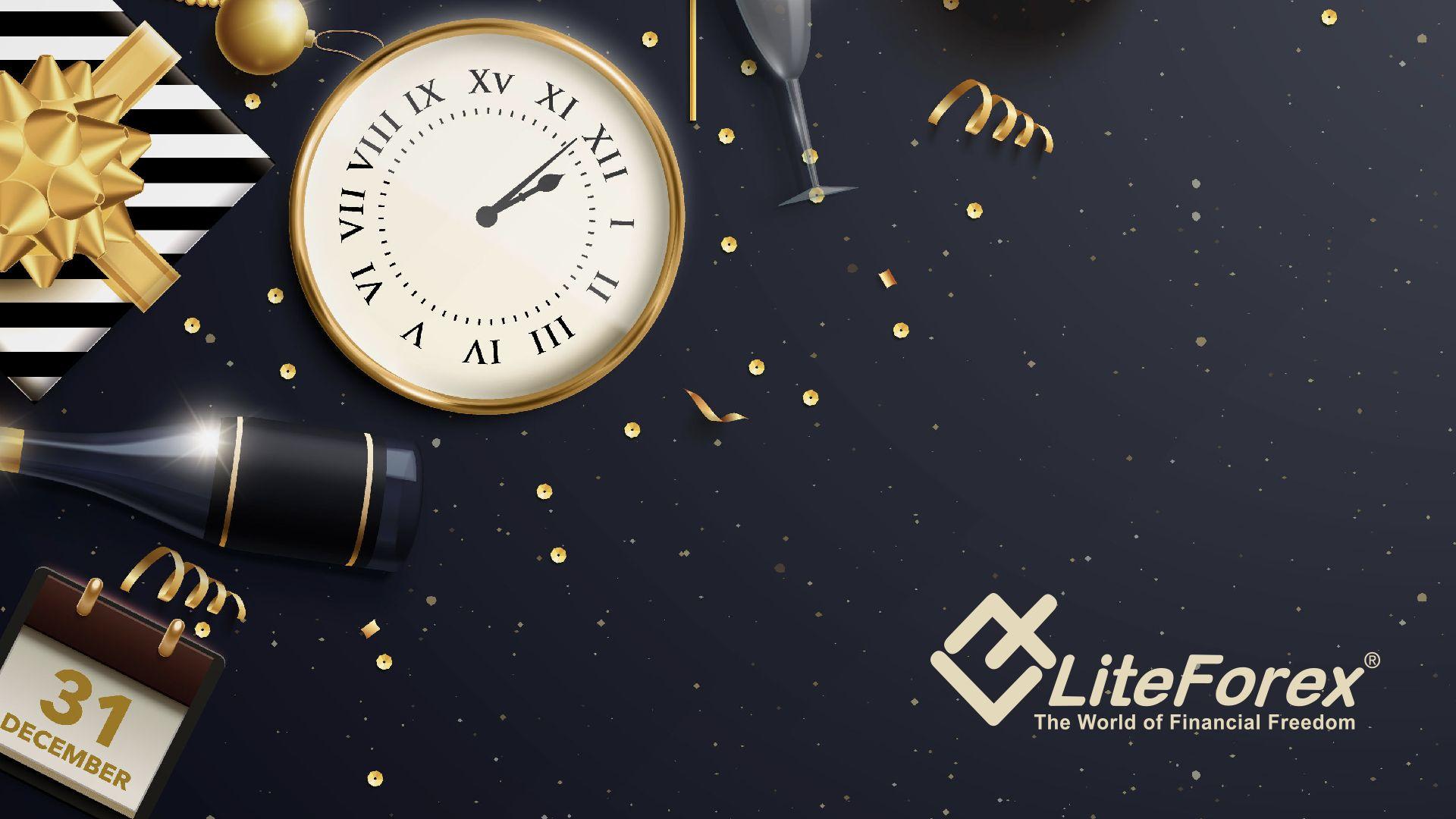 Handel w LiteForexie w czasie Bożego Narodzenia i Nowego Roku